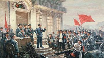 1042名南昌起義參加者名錄誕生記