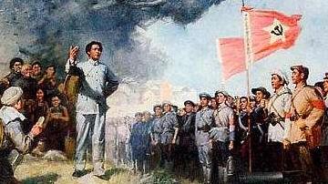 面對20倍于己的敵人,紅軍如何保衛井岡山根據地