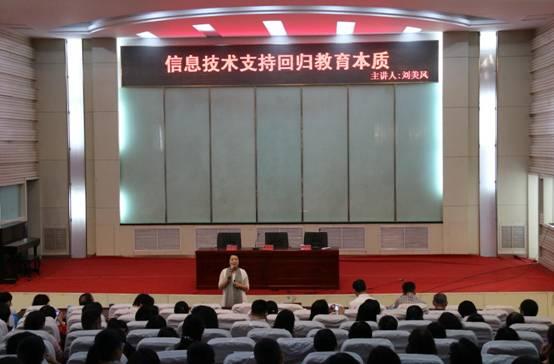 """""""汾东讲堂""""特邀乔玉全、刘美凤两位专家..."""
