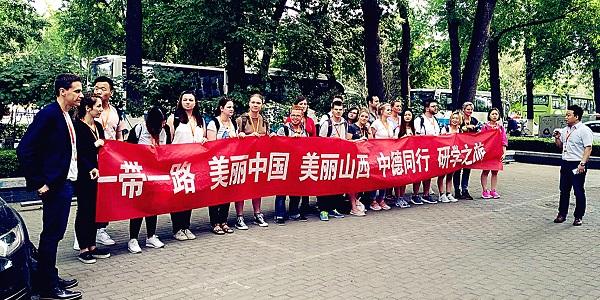 我院首次国际研学项目在中国旅游日正式启...