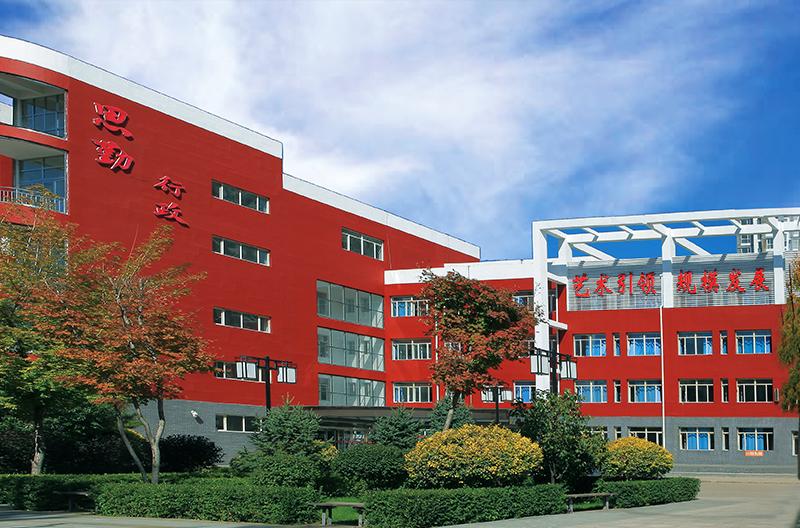 大同市第一高级职业中学校