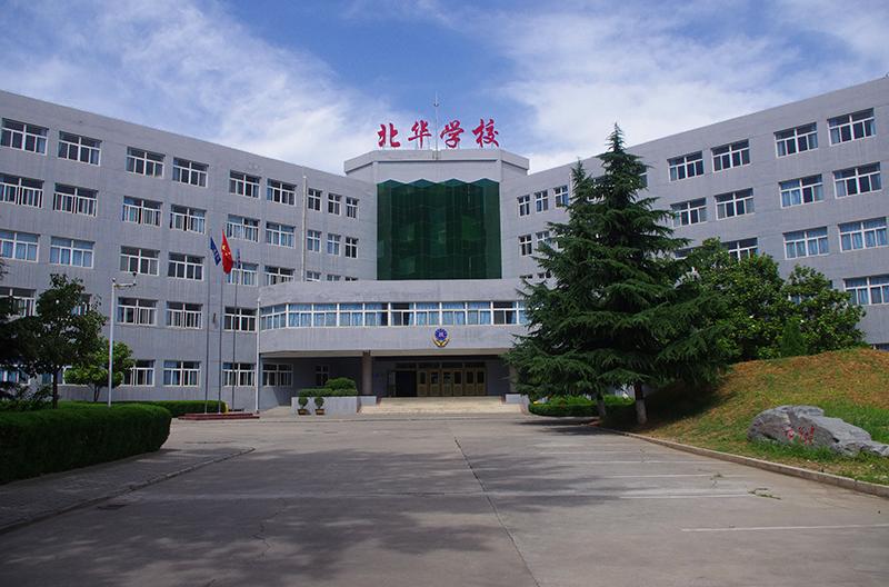 晋城北华学校