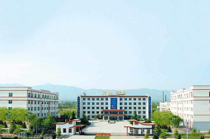 芮城县第一职业学校