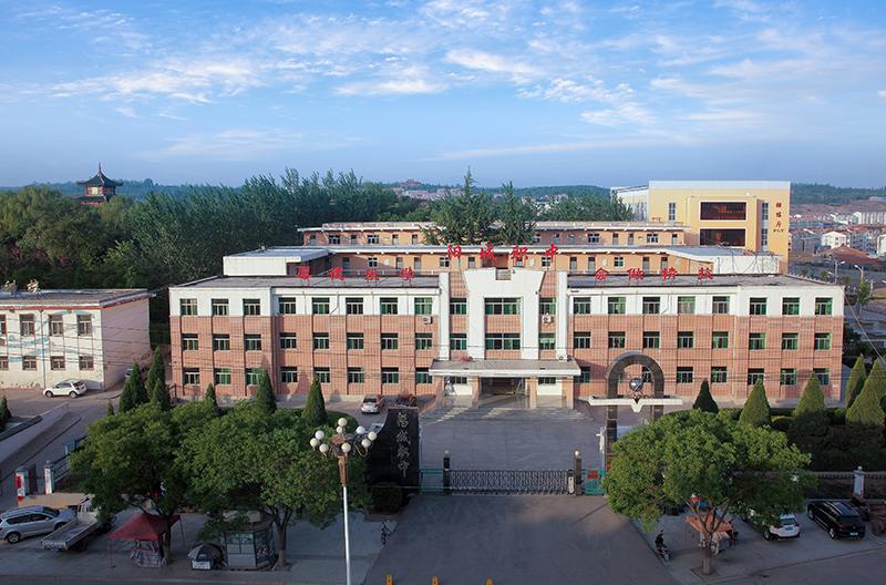 阳城县职业高级中学
