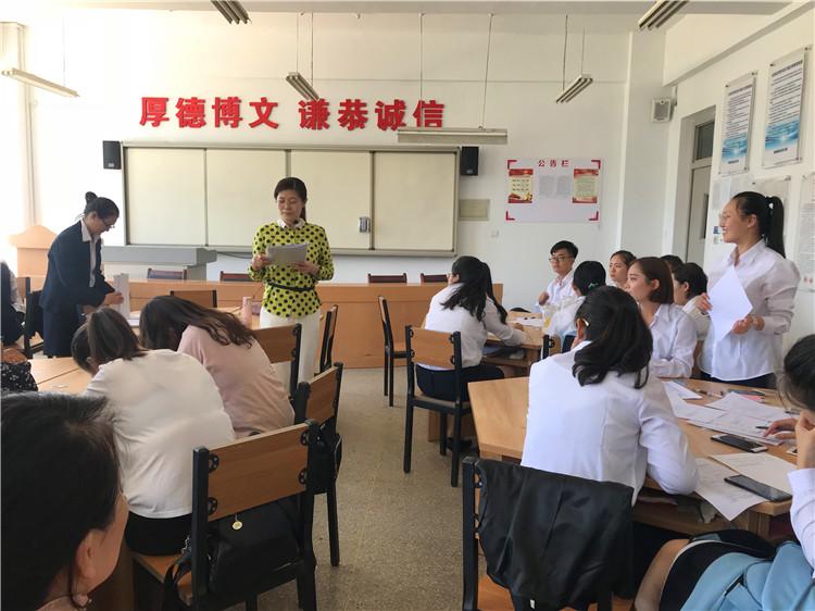 大同财会学校旅游专业教师赴我院参加培训