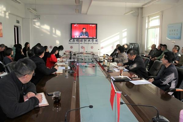 我院組織收看中央宣講團黨的十九屆四中全會精神宣講報告會