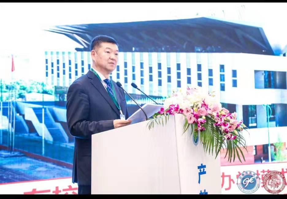 在中国旅游教育界发出太旅声音(二)...