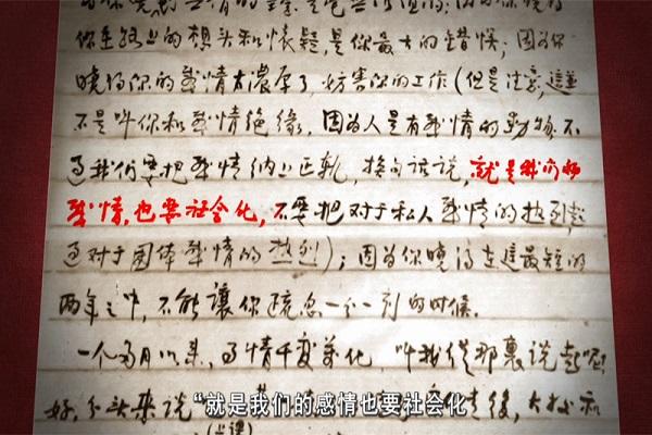 """《见证初心和使命的""""十一书""""》第六集:张朝燮的""""两地书"""""""