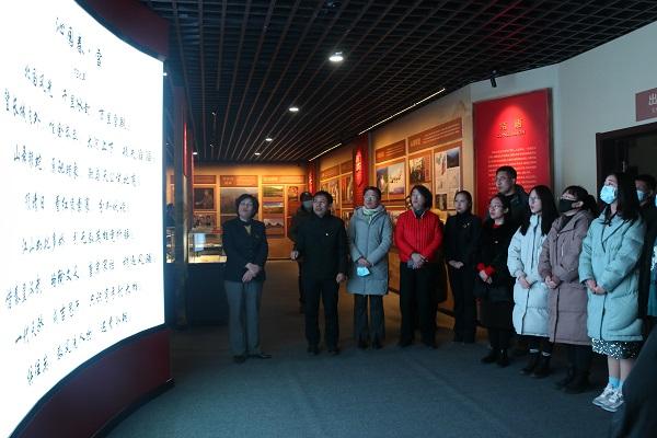 怀念伟人 不忘初心 ——我院举行毛泽东同志诞辰127周年纪念活动