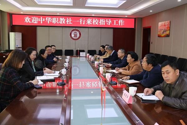 山西省中华职业教育社携百度天测科技有限公司一行来我院调研座谈